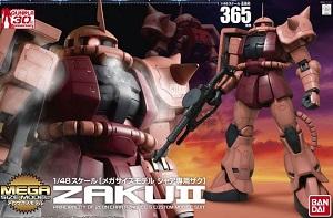 メガサイズモデル 1/48 MS-06S シャア・アズナブル専用 ザクⅡ