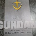 MG 1/100 RX-78-2 ガンダム Ver.1.5 製作開始?