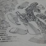 MG 1/100 RX-78-2 ガンダム Ver.1.5製作 脚