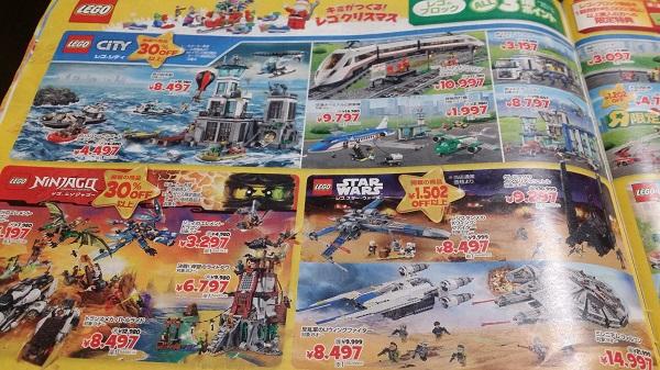 トイザらス LEGO