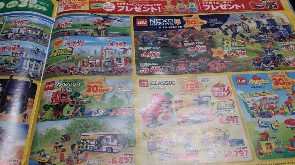 トイザらス LEGO クリスマス