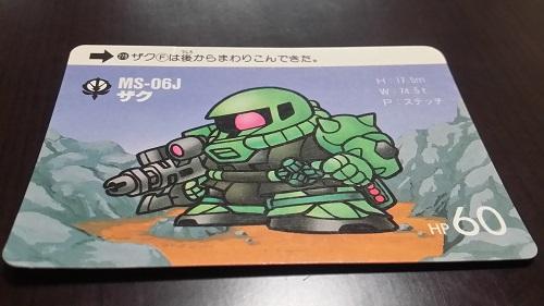 カードダス20 SDガンダム ザクF型
