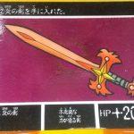 ラクロアの勇者編 カードダス20!覚えてますか?part8