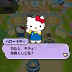妖怪ウォッチぷにぷに サンリオコラボ!Σ(゚Д゚)!