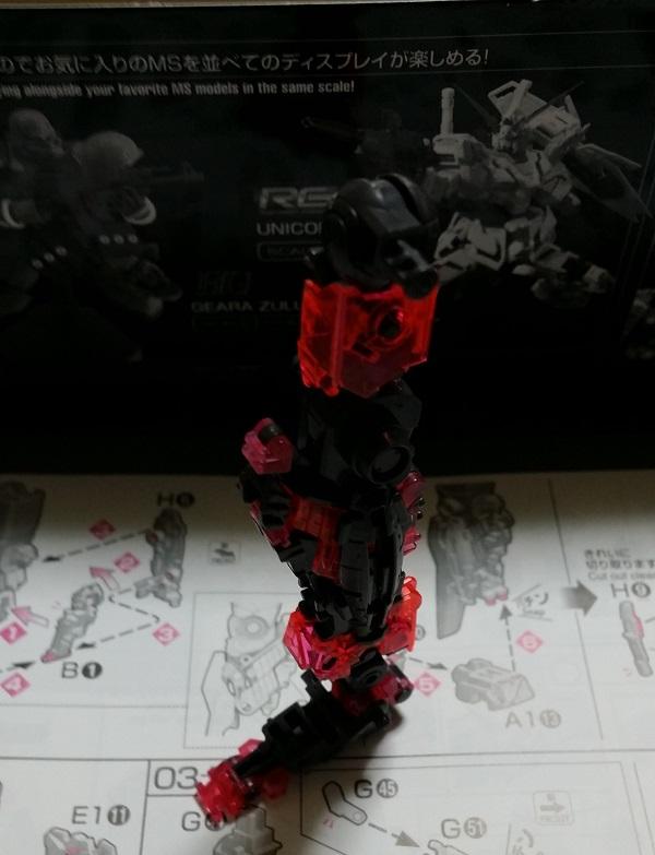 RG(リアルグレード)ユニコーンガンダム サイコフレーム組み立て 片脚 ガノタな父のブログMK-弐
