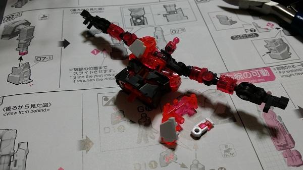 RG(リアルグレード)ユニコーンガンダム サイコフレーム組み立て 腕 ガノタな父のブログMK-弐