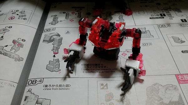 RG(リアルグレード)ユニコーンガンダム サイコフレーム組み立て 上半身 ガノタな父のブログMK-弐
