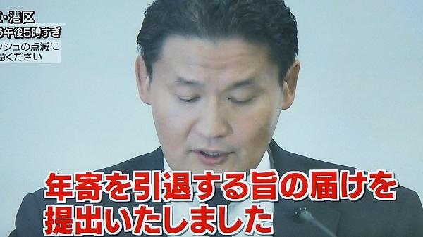 貴乃花親方引退...ぜひ国会議員に。