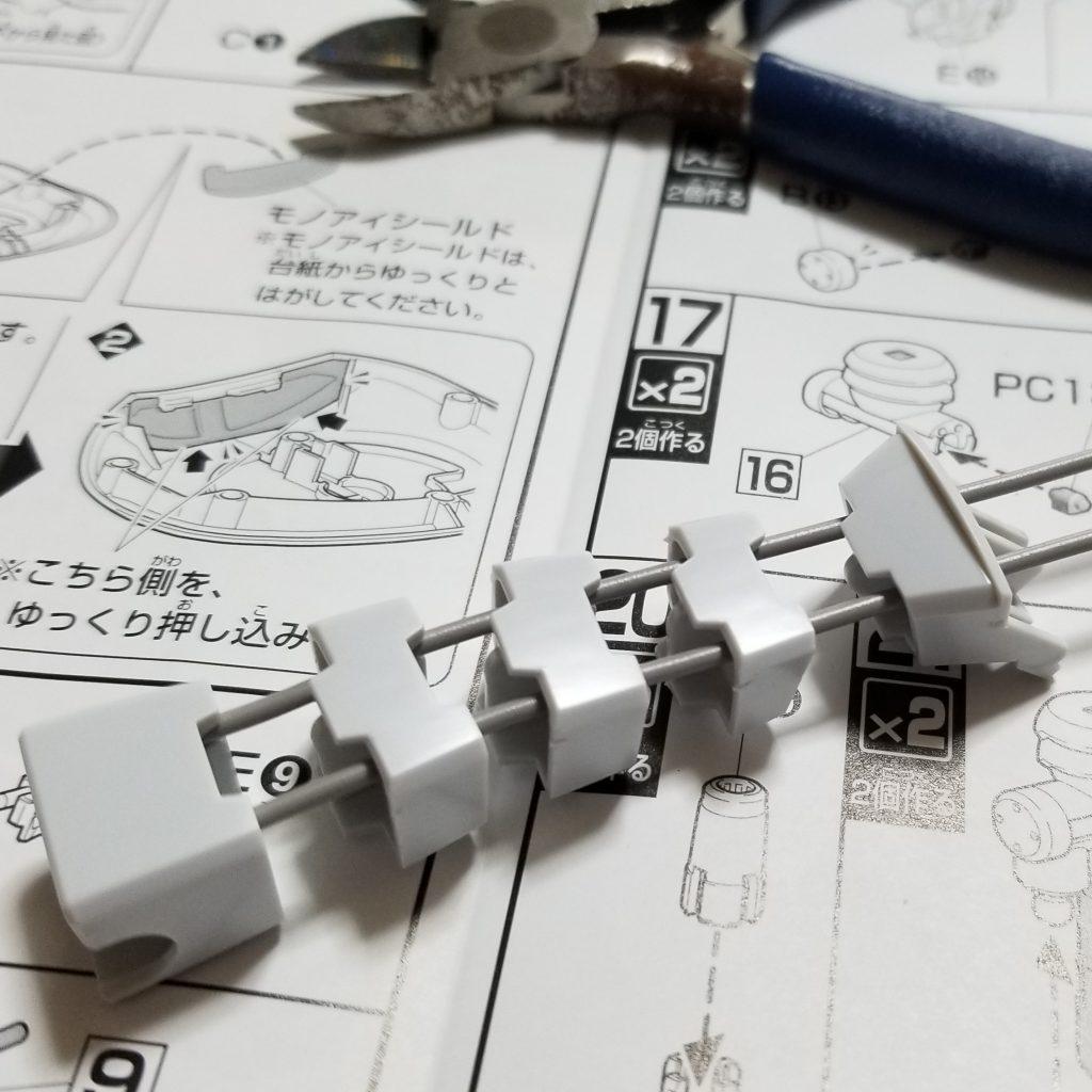 鼻(ワイヤー入り)|HGUC ジュアッグ 作製レビュー ガノタな父のブログ